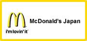 日本マクドナルド公式WEBサイトトップページへ