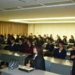 aomori convention